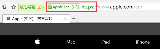 苹果官网安装EV SSL证书实现HTTPS加密并显示公司认证信息及绿色安全地址栏