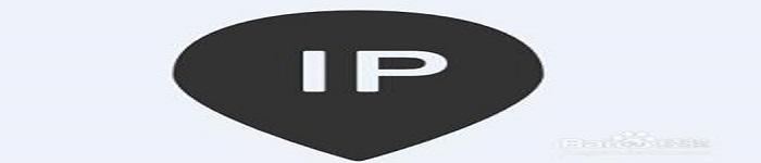 查找在线主机的 IP 地址,让对方无处遁形!