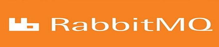 RabbitMQ集群和高可用配置的技巧