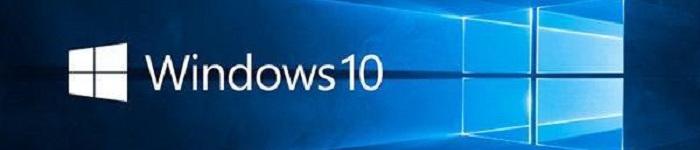 微软年末放大招!Win10 B14986 ISO镜像推送