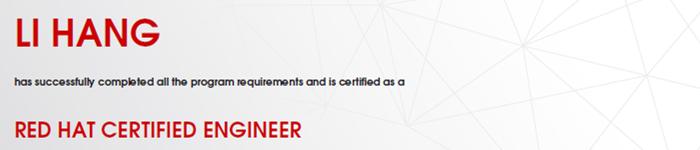 捷讯:李航1月1日江西顺利通过RHCE认证。