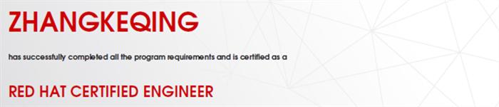 捷讯:张克晴1月23日济南顺利通过RHCE认证。