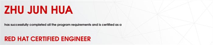 捷讯:朱骏华1月26日广州顺利通过RHCE认证。