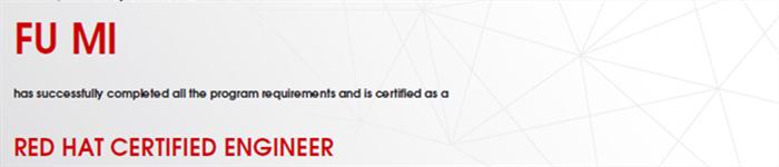 捷讯:付觅1月23日深圳顺利通过RHCE认证。