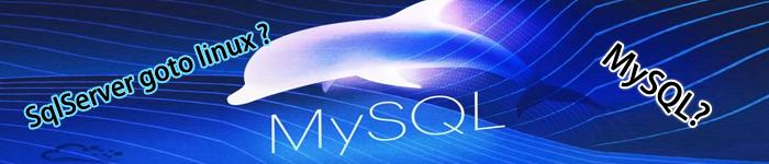 linux环境中用SQL Server?还是MySQL?