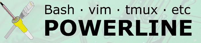 使用Powerline为VIM和Bash注入强劲动力