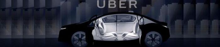 乘坐无人驾驶汽车的最大顾虑还是安全