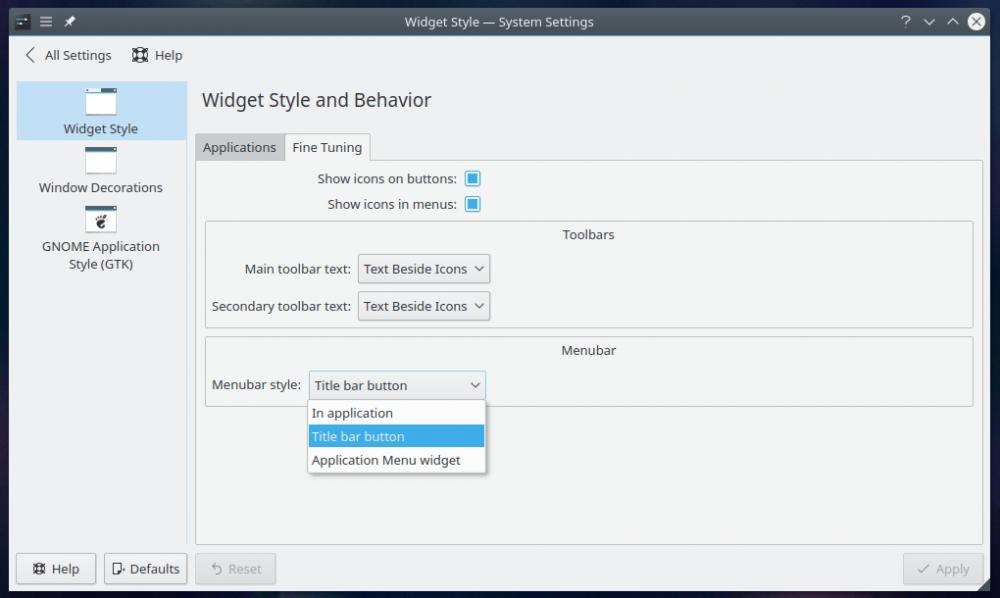如何在 KDE Plasma 5.9 中激活全局菜单
