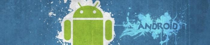 Android 正式上线移动网络快速共享功能