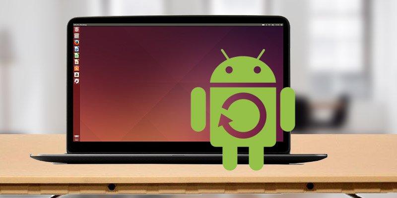 如何在 Ubuntu 上使用 ADB 备份 Android 数据