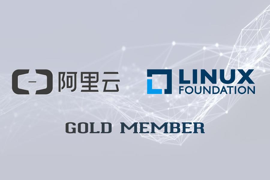 阿里云成为中国唯一一家 Linux基金会的金牌会员