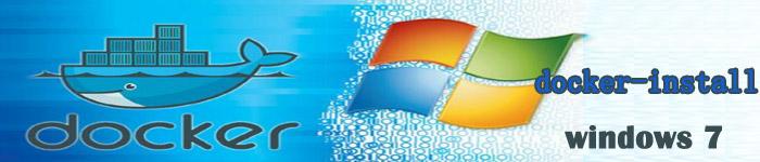 Windows7 上运行docker实战
