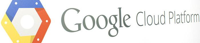 Google现已公开云服务设计指南