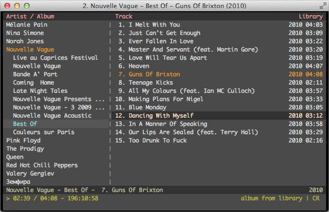 5 款值得尝试的 Linux 音乐播放器