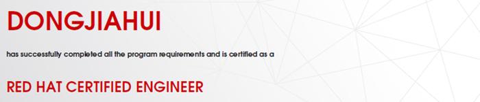 捷讯:董嘉辉3月8日北京顺利通过RHCE认证。