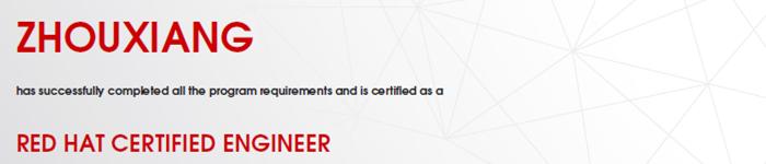 捷讯:周祥3月27日北京顺利通过RHCE认证。