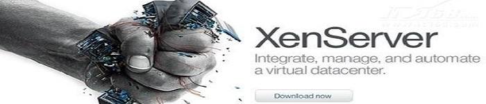 XenServer 7 GUI 虚拟机(VM)上的屏幕分辨率怎么提高?