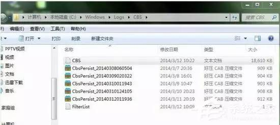 巧用Windows 7命令,修复系统故障!
