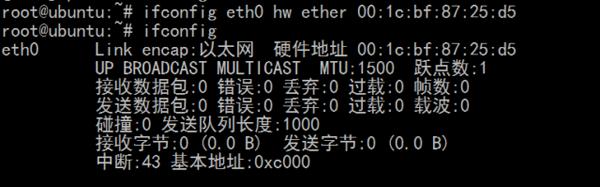Shell中4个网络相关命令的使用技巧