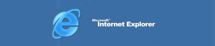 Windows 7上网痕迹快速清除的技巧