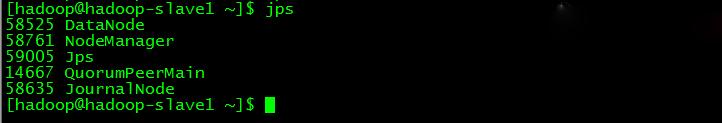 Hadoop 2.6.0 HA高可用集群配置详解(三)Hadoop 2.6.0 HA高可用集群配置详解(三)