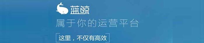 CentOS 6.8 部署腾讯蓝鲸运维平台