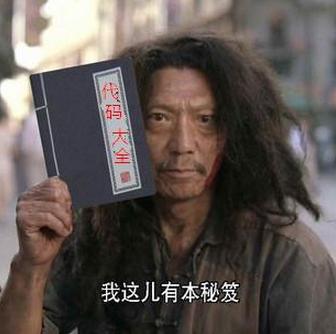 一个老码农的技术理想 - 开源中国社区