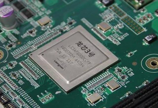 对于国产CPU,他们尽然这么说…对于国产CPU,他们尽然这么说…