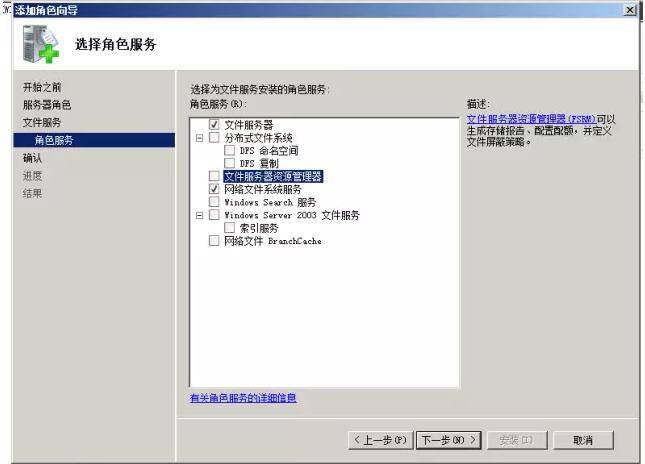 Windows上面挂载NFS共享Windows上面挂载NFS共享