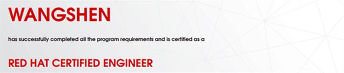 捷讯:王坤5月27日北京顺利通过RHCE认证。