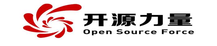 六月,数位开源领袖齐聚北京!