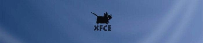 Xfce大行其道的七个因素