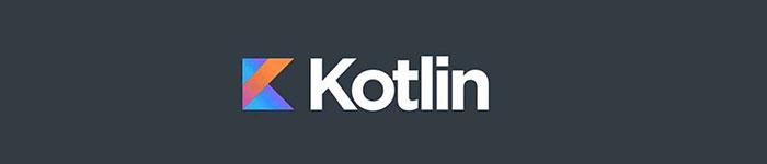 初识Kotlin 语言