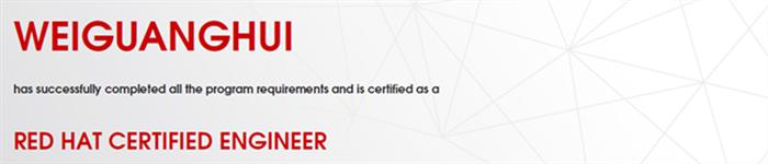 捷讯:危光辉6月10日上海顺利通过RHCE认证。
