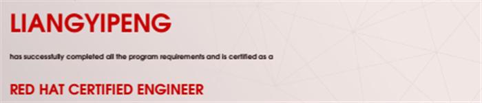 捷讯:梁一鹏6月15日北京顺利通过RHCE认证。