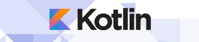 Kotlin语言的优缺点简介及提出的一点建议