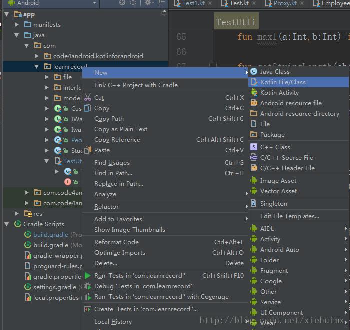Kotlin 编程语言初探