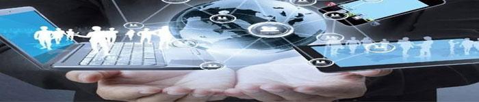互联网金融下IT架构的基本要求