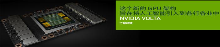 NVIDIA新一代GeForce显卡48G GDDR6显存