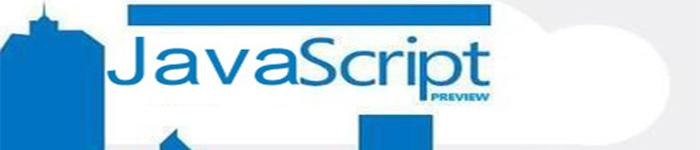 对于初学者来说 Javascript 也并不简单