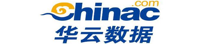 华云宣布正式开启IPO之路