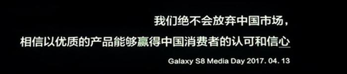三星手机在中国市场大势已去?
