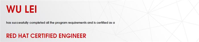 捷讯:吴磊7月10日深圳顺利通过RHCE认证。
