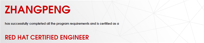 捷讯:张朋7月24日上海顺利通过RHCE认证。