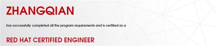 捷讯:张钱7月29日上海顺利通过RHCE认证。