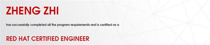 捷讯:郑智7月25日北京顺利通过RHCE认证。