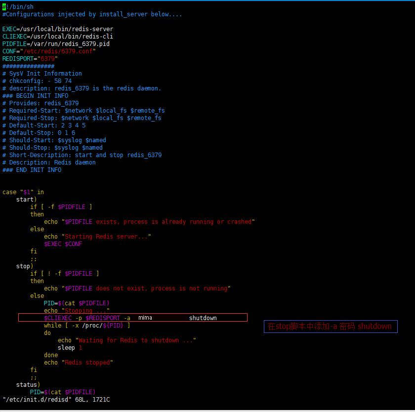 单实例redis 的安装配置(上)单实例redis 的安装配置(上)