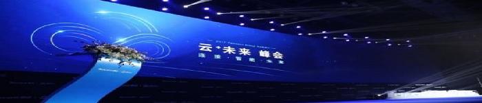 腾讯发布云助力开发者连接 AI 未来!