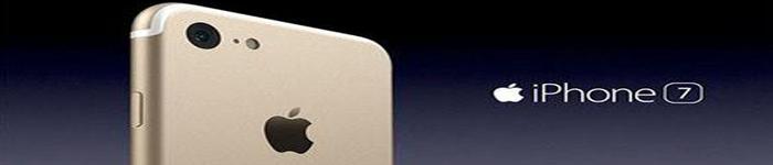 教你换苹果电池,妙手回春救iPhone 7