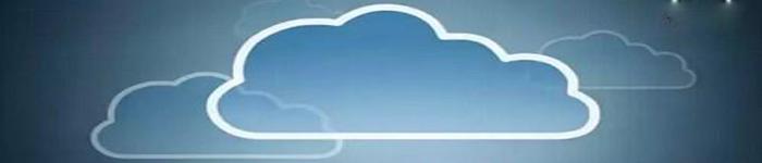 云计算与数据的发展趋势